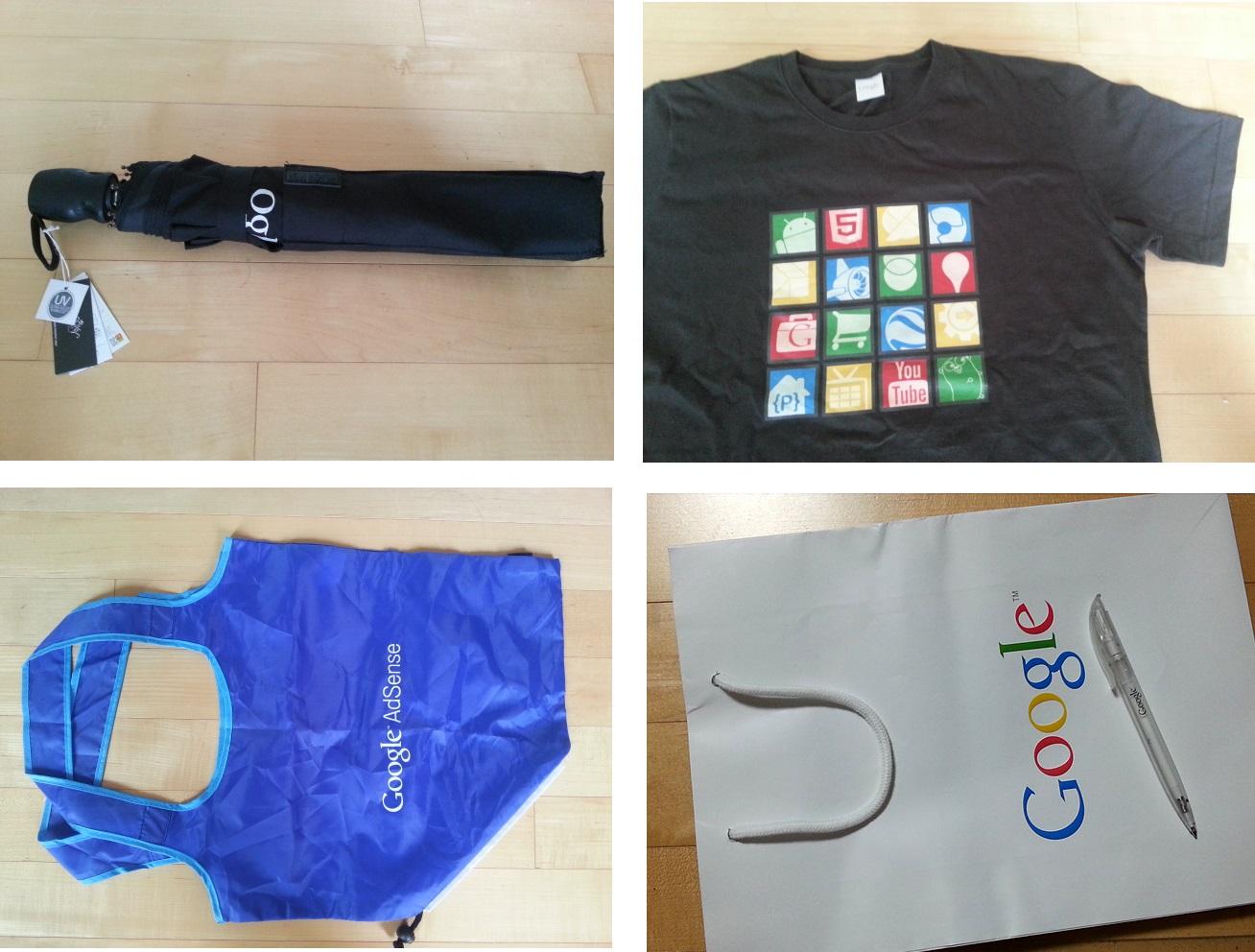 구글코리아에서 받은 선물들
